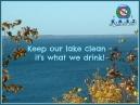 keep our lake clean - KARS
